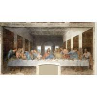 Leonardo da Vinci - Cina cea de Taină